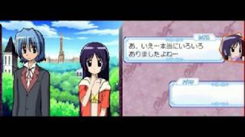 HnG! BgRdRgBd Both Desmume 0.9.11 ZDS SC7.0 at RTP Isumi P6 Ending, Credits, NG AC PH