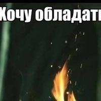 АйбергенАйтмұратов