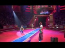 Ёлка в цирке на Цветном / 1-е отд. 2013-2014 HD
