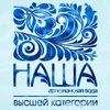 Voda-Nasha.RU | Интернет-магазин премиальных вод