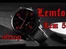 Lemfo Lem 5 Smart Wath обзор Android часов с круглым OLED экраном