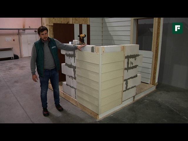 Фасадные системы из фиброцементного сайдинга на разных типах домов FORUMHOUSE