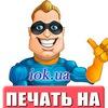 iOK.UA - печать на чехлах личных фото   имени