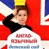 """Англоязычный детский сад """"Взмах"""" в Озерках"""