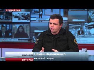 Інтерв`ю: Семенченко про новий уряд