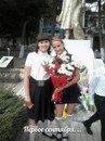Личный фотоальбом Ксении Мартиросовой