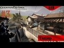 Counter Strite Global Offensive 3 Тащер