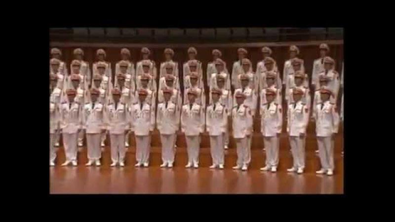 Грузинская песня Сулико поет китайский хор Suliko Georgian song