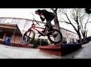 BMX - BRANDON BEGIN OSS VIDEO