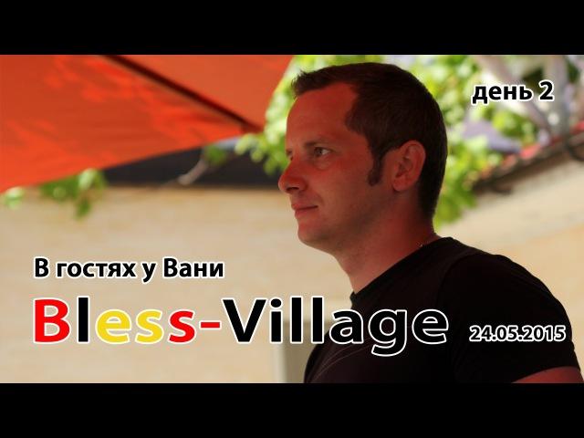 Bless Village Bugaz Day 2 Jack Conte - Gulf