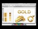 Adobe Illustrator Gradient GOLD text logo