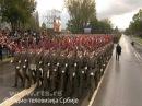 Početak vojne parade Korak pobednika