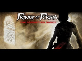 Распаковка Prince Of Persia: The Forgotten Sands Collector's Edition (Xbox 360)-Unboxing