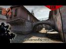 Counter Strite Global Offensive 2 Соревновательная игра