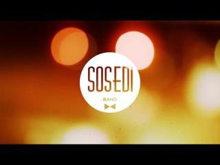 PROMO SOSEDI II