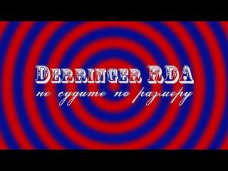 Derringer RDA - не судите по размеру!