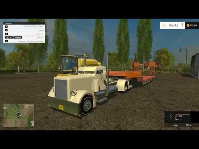 Мод тягач Custom Peterbilt v 1.0 и мод трал Wide Fliegltieflader v 1.1 Farming Simulator 2015
