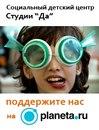 Личный фотоальбом Дениса Харлея
