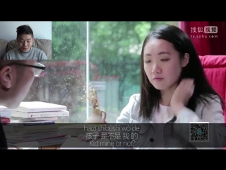 [lets learn] - chinese comedy video - mandarin chinese video with pinyin subtitles.