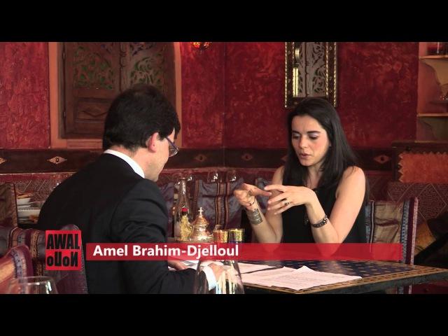 Awal avec Amel Brahim-Djelloul et Idir