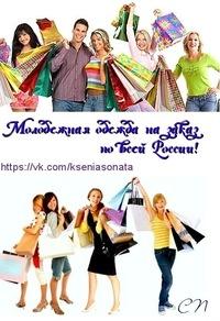 ea87096e326 Молодежная одежда на заказ по всей России!