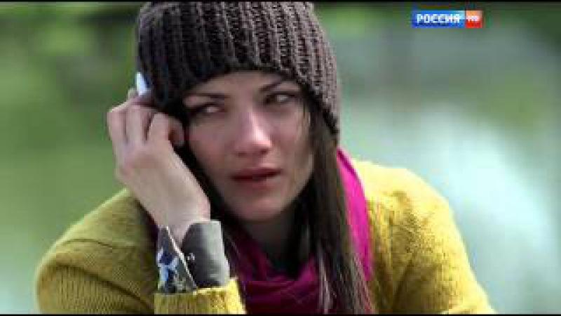 Бежать нельзя погибнуть 1 серия 2015 мелодрама новинка 2015 Русские Мелодрамы 2015 Фильм 2015