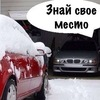 Миха Трахачев