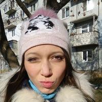 Катерина Сергеевна