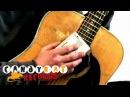 Sergio Altamura Final Blu Aria Meccanica Solo Guitar