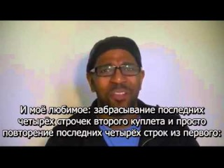 Rap Critic -#thatPower-Will. I. Am. Featuring Justin Bieber (Rus Sub)