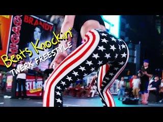 Skrillex and Diplo - Beats Knockin (Twerk Freestyle) [4K] | LexTwerkOut