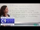 Как писать эссе. С9 по Обществознанию Философия ЕГЭ 2013