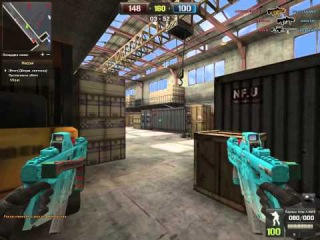 Game Play Point Blank Kriss Super Vector