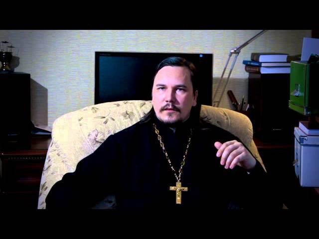 2013 свящ.Максим Курленко - Как простить предательство?