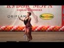 Айда Хасcан belly dancer Aida Hassan reporting from
