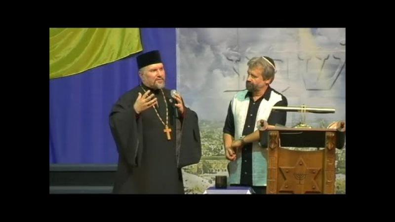 Слово на Шаббате в Киевской Еврейской Мессианской Ообщине. Архиепископ Сергей Ж...