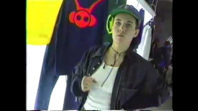 SCOTTO.TV presents LIQUID SKY LIVING ROOM 1994