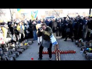 Родственники Небесной Сотни освистали президента Порошенка. Украина