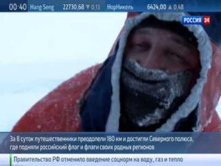 Большое Арктическое Приключение,