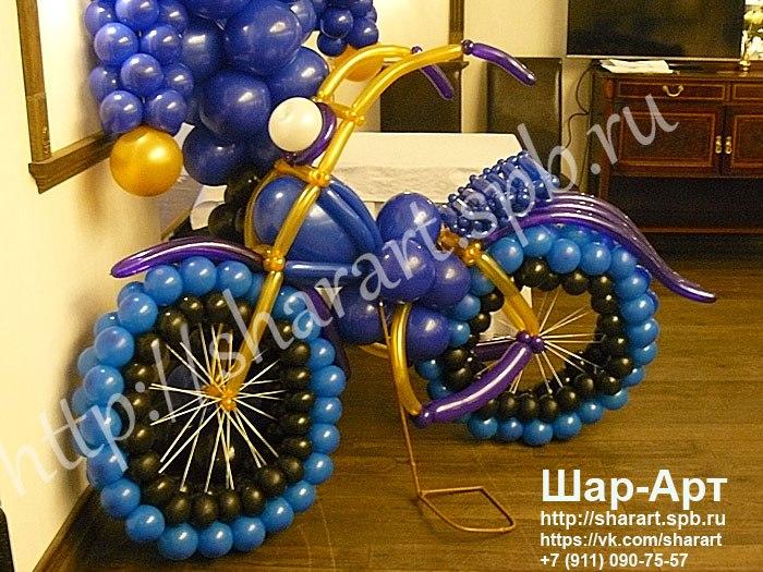 мотоцикл из воздушных шаров