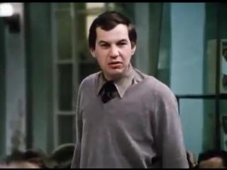 """«Гараж» (Мосфильм, 1979) — """"Я за машину родину продал!..."""""""