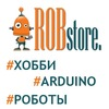 Arduino в Хабаровске. ROBstore.RU