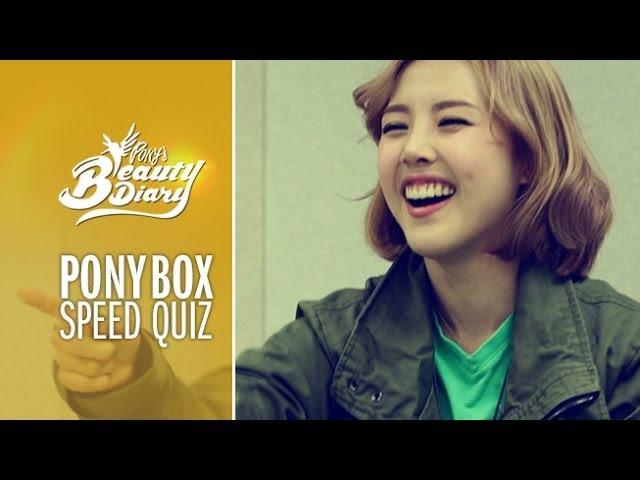 Pony's Beauty Diary - Ponybox reality clip (with Subs) 포니박스 리얼리티