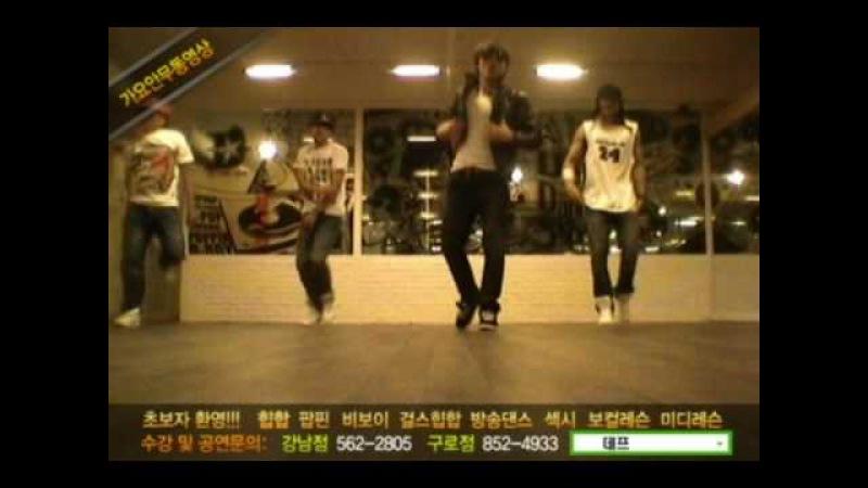 [데프댄스스쿨] Rain(비) - Hip song(힙송) 커버댄스 korea No.1 댄스학원 k-pop cover dance video@defdance skool(HD)