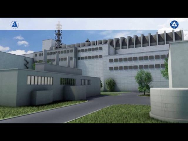 МБИР – презентация многоцелевого исследовательского реактора на быстрых нейтр...