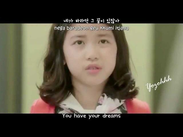 Jung Dong Ha - Yolo Man FMV (Super Daddy Yeol OST)[ENGSUB Romanization Hangul]