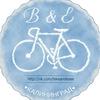 Велосообщество Bike & Ease