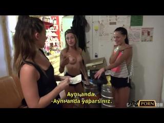 Czech Couples 22 Karı Koca Lezbiyen Çifti Sikiyor Türkçe Altyazılı