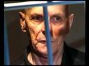Тюрьма Черный Дельфин Пожизненно лишенные свободы Отцы и дети