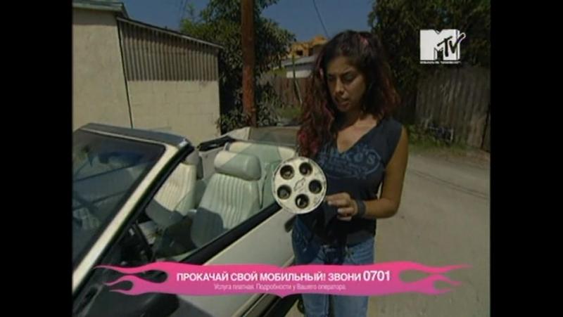 ТАЧКА НА ПРОКАЧКУ / PIMP MY RIDE 3 сезон 3 серия » FreeWka - Смотреть онлайн в хорошем качестве
